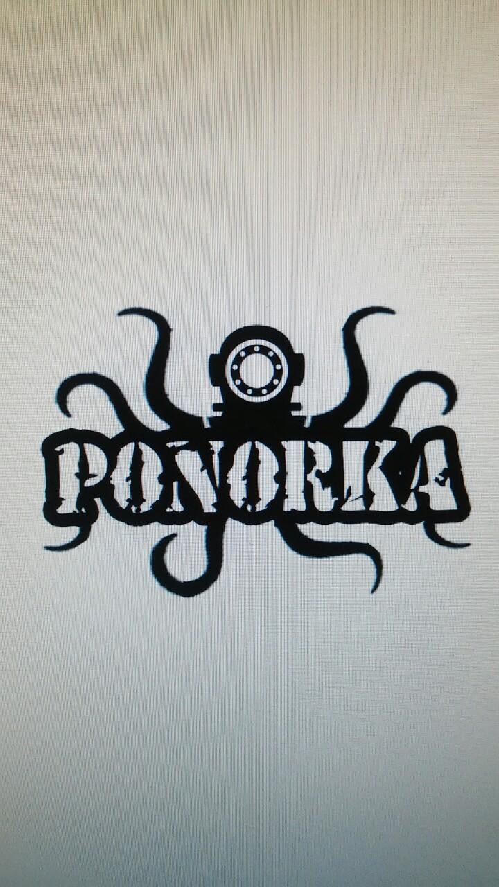 960cf4136ec Ponorka Music Pub v Košiciach Vás pozýva na posedenie do novootvoreného  klubu